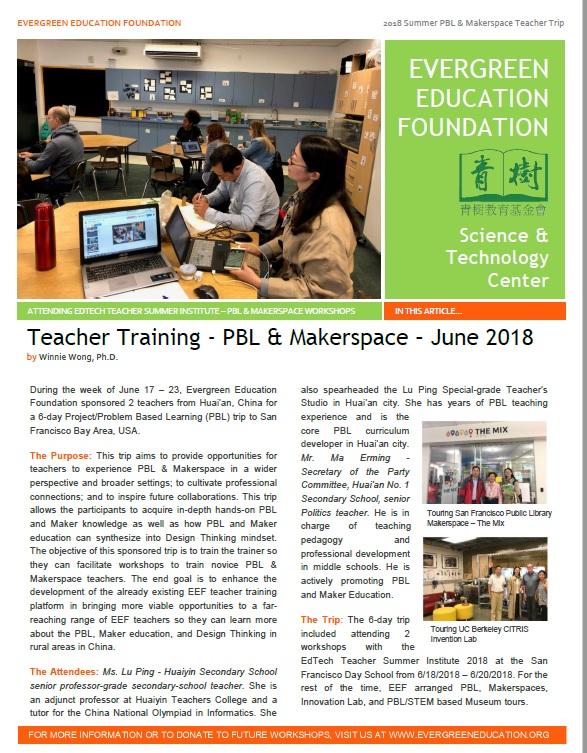 Evergreen Education Organization